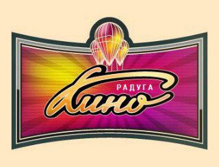 Радуга Кино лого