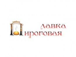 Пироговая Лавка лого