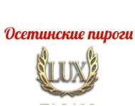 Осетинские пироги LUX