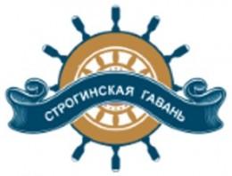 Строгинская Гавань лого