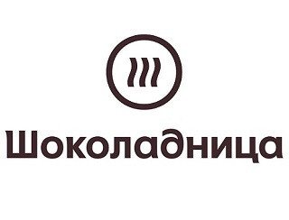 Шоколадница лого