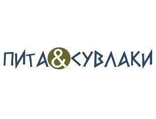 Пита & Сувлаки лого
