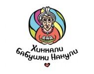 Хинкали Бабушки Нанули