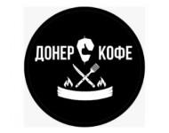 Донер Кофе