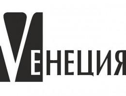 Vенеция лого
