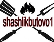 Shashlikbutovo1