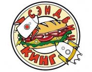 Сэндвич Кинг