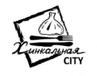 Хинкальная CITY