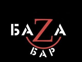 БаZa Бар лого