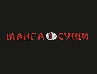 МАНГА СУШИ лого
